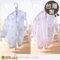 嬰兒兩用兔衣~台灣製薄款吸濕排汗兔衣.連身衣~魔法Baby~g3499
