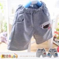 短褲~男童夏季短褲~男童裝~魔法Baby~k35087