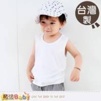 背心~台灣製純棉背心 同尺碼2件一組 ~魔法Baby~k34530