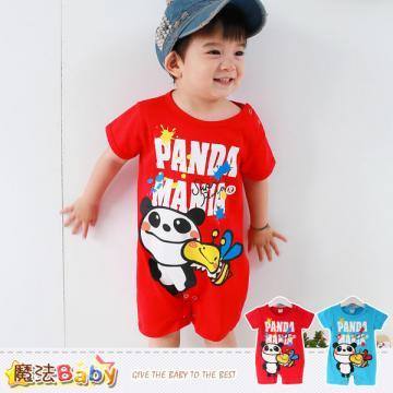 連身衣~嬰幼兒短袖包屁衣~嬰兒服~魔法Baby~k35117