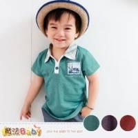 嬰幼兒POLO衫~百貨專櫃正品~男童裝~魔法Baby~k35155