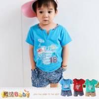 兒童套裝~百貨專櫃正品純棉短T 短褲 藍.綠.紅 ~嬰幼兒服~魔法Baby~k35247