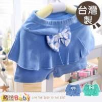 女童短裙褲~台灣製造女童短褲 藍.綠 ~魔法Baby~k35490