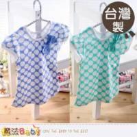 女童上衣~台灣製俏麗修身上衣 藍.綠 ~女童裝~魔法Baby~k35506