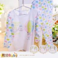 小童居家套裝~舒柔睡衣 藍.粉.黃 ~男女童裝~魔法Baby~k35520