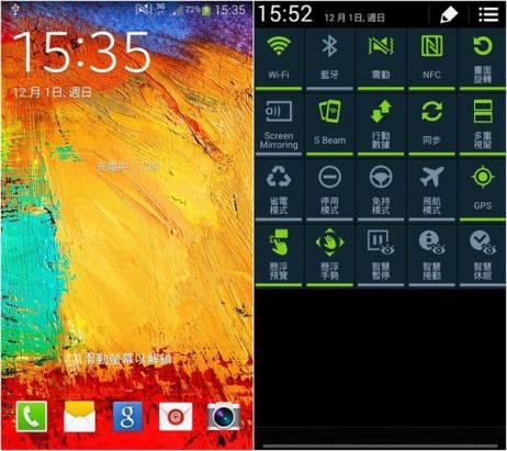 GALAXY Note 3 N900V 全通版開箱