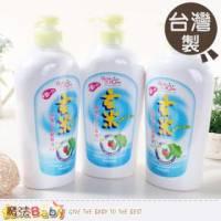 玄米奶瓶清潔液700ml 三瓶一組 ~Baby Zone嬰兒用品~魔法Baby~b983012_3