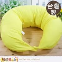 哺乳枕 台灣製多功能紓壓哺乳枕 魔法Baby id10-021