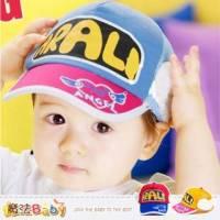 兒童夏季網帽 男女童帽子 紅.黃.水藍 魔法Baby~k35568