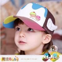 兒童夏季網帽 冰淇淋翅膀兒童潮帽 A深藍咖B淺藍黃C咖粉 魔法Baby~k35575