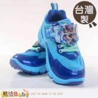 男童運動鞋 台灣製遊戲王男童鞋 魔法Baby~sa44716