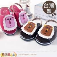 寶寶涼鞋 台灣製嬰幼兒涼鞋 咖.桃紅 拖鞋 魔法BABY~sh4247