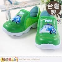 兒童運動鞋 台灣製男女童輕量運動鞋 魔法Baby~sa41805