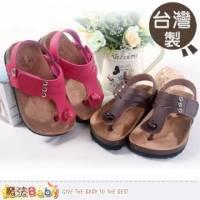 兒童涼鞋 台灣製造勃肯涼鞋 咖.桃紅 男女童鞋 魔法Baby~sh4292