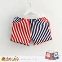 女童短褲 俏麗條紋夏季熱褲 魔法Baby~k35612