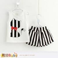 女童夏季套裝 短T 短褲套裝 女童裝 魔法Baby~k35643