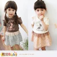 女童洋裝 夏季挖肩連身裙 女童裝 咖藍.白粉 魔法Baby~k35650