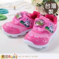女童鞋 台灣製哆啦A夢電燈鞋 女童運動鞋 魔法Baby~sa41313