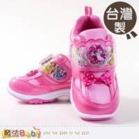 女童鞋 台灣製造光之美少女電燈鞋 運動鞋 魔法Baby~sa47303