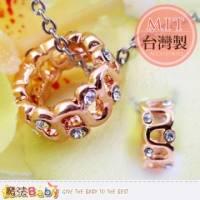 項鍊 台灣製水鑽項鍊 魔法Baby~m0084