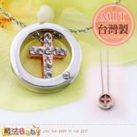 項鍊 台灣製十字水鑽項鍊 魔法Baby~m0085