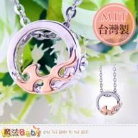 項鍊 台灣製水鑽項鍊 魔法Baby~m0086