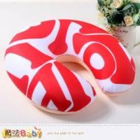 頸枕 U型微顆粒健康舒壓護頸枕 魔法Baby~c0086