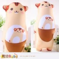 抱枕 可愛卡通立體造型流動微粒健康舒活靠枕 魔法Baby~c0090