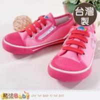 女童鞋 台灣製抗菌防臭帆布鞋 魔法Baby~sa41863