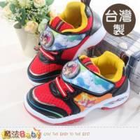 男童鞋 台灣製遊戲王電燈鞋 魔法Baby~sa44912