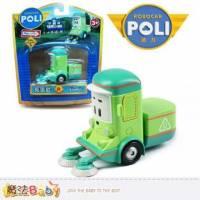 玩具 救援小英雄 合金單車 克里尼 魔法Baby~lrb83167