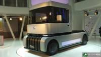 大發(Daihatsu)展出環保概念車 -- 凸