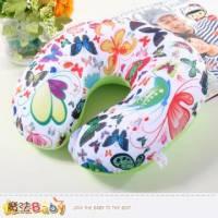 U型頸枕 立體造型流動微粒健康舒活頸枕 午睡枕 成人兒童皆適用 魔法Baby~c0091