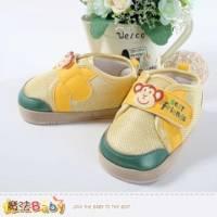寶寶鞋 百貨專櫃正品嬰幼兒外出鞋 魔法Baby~sh4475