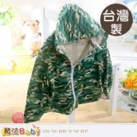 小童外套 台灣製幼兒中厚連帽外套 魔法Baby~k35804