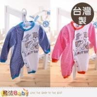 寶寶連身衣 台灣製嬰兒長袖兔衣 藍.粉 魔法Baby~k35859