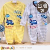 寶寶連身衣 台灣製嬰兒長袖兩用兔裝 黃.灰 魔法Baby~k35866