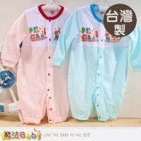 寶寶連身衣 台灣製嬰兒長袖兩用兔裝 藍.粉 魔法Baby~k35873