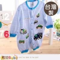 寶寶連身衣 台灣製嬰兒長袖兩用兔裝 魔法Baby~k35880