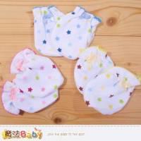 純棉初生嬰兒手套 同色2雙一組 魔法Baby~k36213