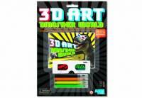 3D立體恐龍畫冊3D ART dINOSAUR WORLD