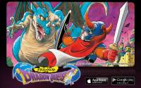"超經典RPG大作: ""Dragon Quest""登陸iOS Android 限量免費下載 [影片]"