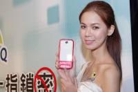 針對 Android Windows 手機平板資料與 app 加密防護, FingerQ 推出多款手機殼與 Q-Key 指紋加密器