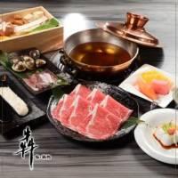 【台北】Ben 極‧鍋物-鍋物單人午餐套餐