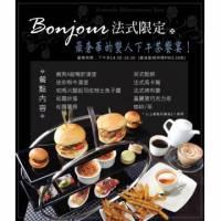 【台北】Ben 和牛館-精緻法式雙人下午茶套餐