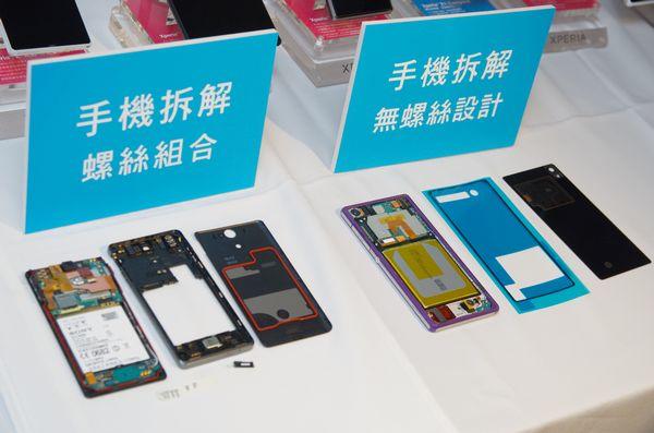 Sony Mobile 皇家級手機檢測滿十周年,服務內容與據點皆升級