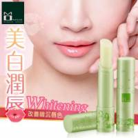 《MOMUS》美白潤唇修護素+Plus 3.5g - 香草
