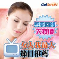 GelSmart吉斯邁-無瑕美人-凝膠保濕美容手套