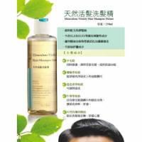 天然活髮洗髮精250mlx3瓶