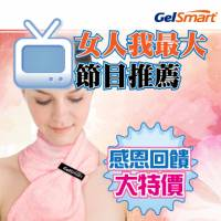 GelSmart吉斯邁-無瑕美人-凝膠保濕美容頸套